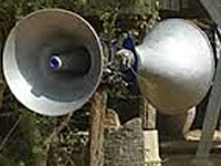 Collector be given rights to permit loudspeakers