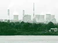 BHEL commissions thermal power plant