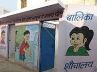 Only 62% state schools have functioning toilets