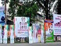 Corp mulls complete ban on flex boards post elections
