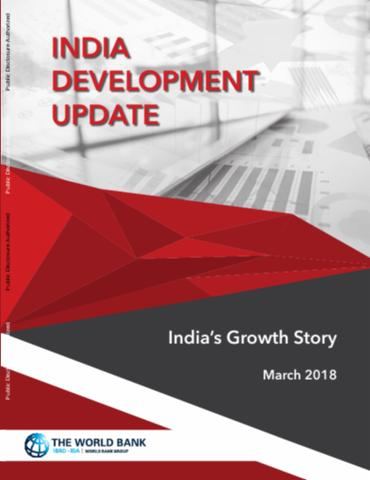 India development update, March 2018: India's growth story