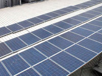 Commissioning of rooftop solar project tomorrow